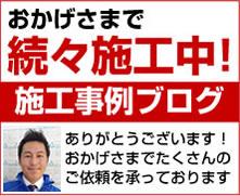 横浜トイレリフォーム.com 横浜市