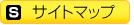 横浜トイレリフォーム.com 横浜市‐サイトマップ