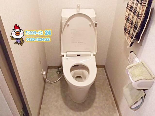 LIXIL アメージュZ+シャワートイレKA